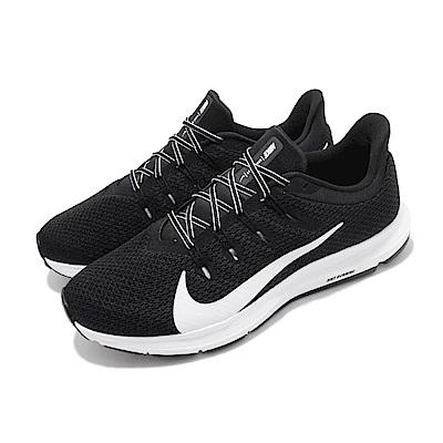 Nike 慢跑鞋 Quest 2 低筒 男鞋