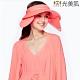 HOII光美肌-后益先進光學布-機能美膚光全方位防護遮陽帽(紅光)
