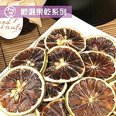 美佐子 嚴選果乾系列-天然檸檬乾片(70g/包,共兩包)