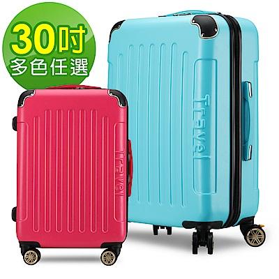 Travelhouse 漫舞花都 30吋超輕量行李箱(多色任選)