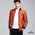 歐洲貴族 oillio 羽絨外套 無縫設計 小立領款式 橘色