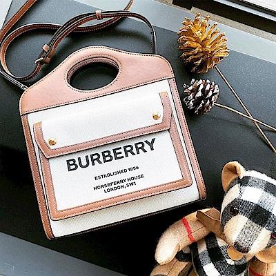BURBERRY Pocket 帆布手提/斜背口袋包-小(8031746-咖)