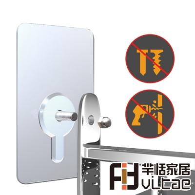 Fit Vitae羋恬家居 免釘牆無痕超黏螺絲貼6入組(8mm)