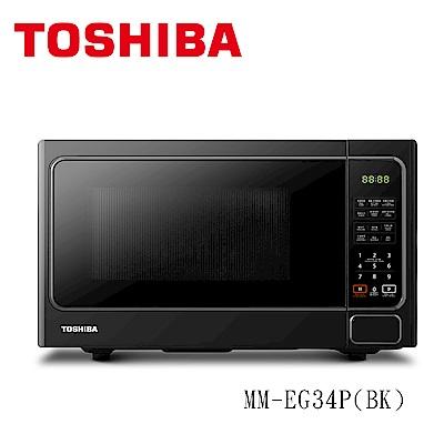 TOSHIBA 東芝燒烤料理微波爐 (34L) MM-EG34P(BK)