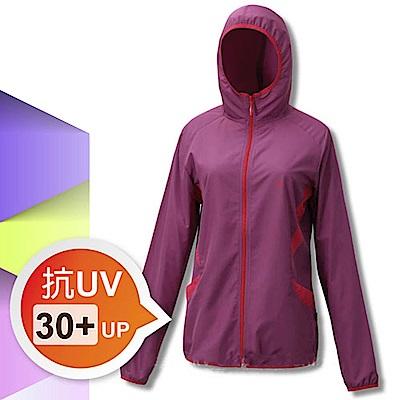 FIT 女 吸排抗UV防曬連帽外套_GS2302-65 紫紅色