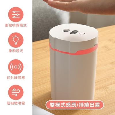 全自動感應 上噴式酒精噴霧機 / USB加濕器 (自動感應+持續出霧雙模式)