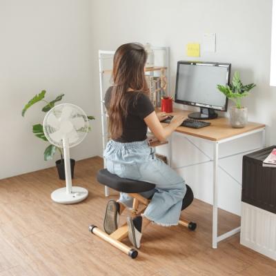 完美主義 人體工學坐姿矯正椅/美姿調整椅/學習椅(2色)