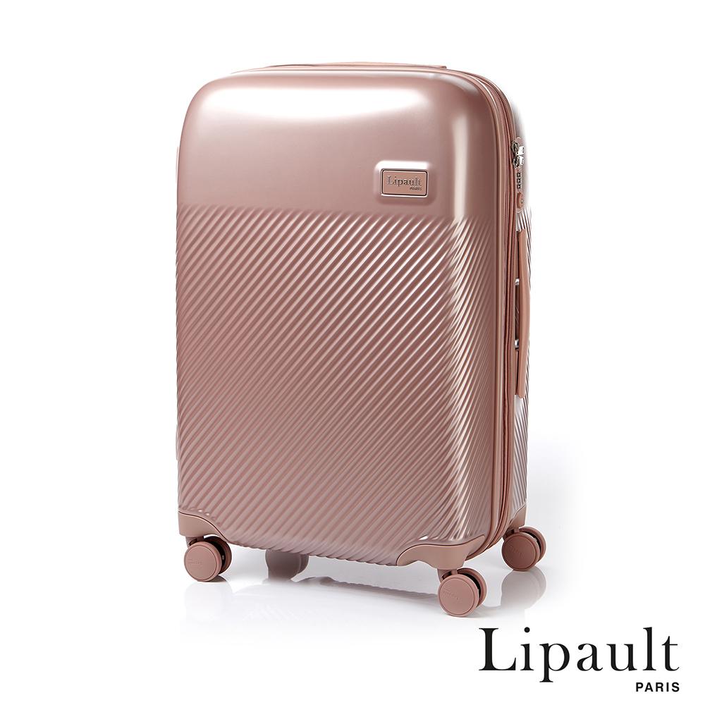 法國時尚Lipault 24吋Dazzling Plume 四輪硬殼行李箱(珠光粉)