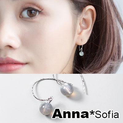 【3件5折】AnnaSofia 璇勾月光石圓珠 925銀針耳針耳環