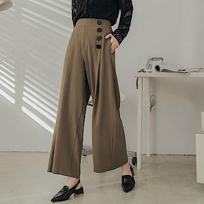 純色不易皺排釦落地寬褲-OB大尺碼
