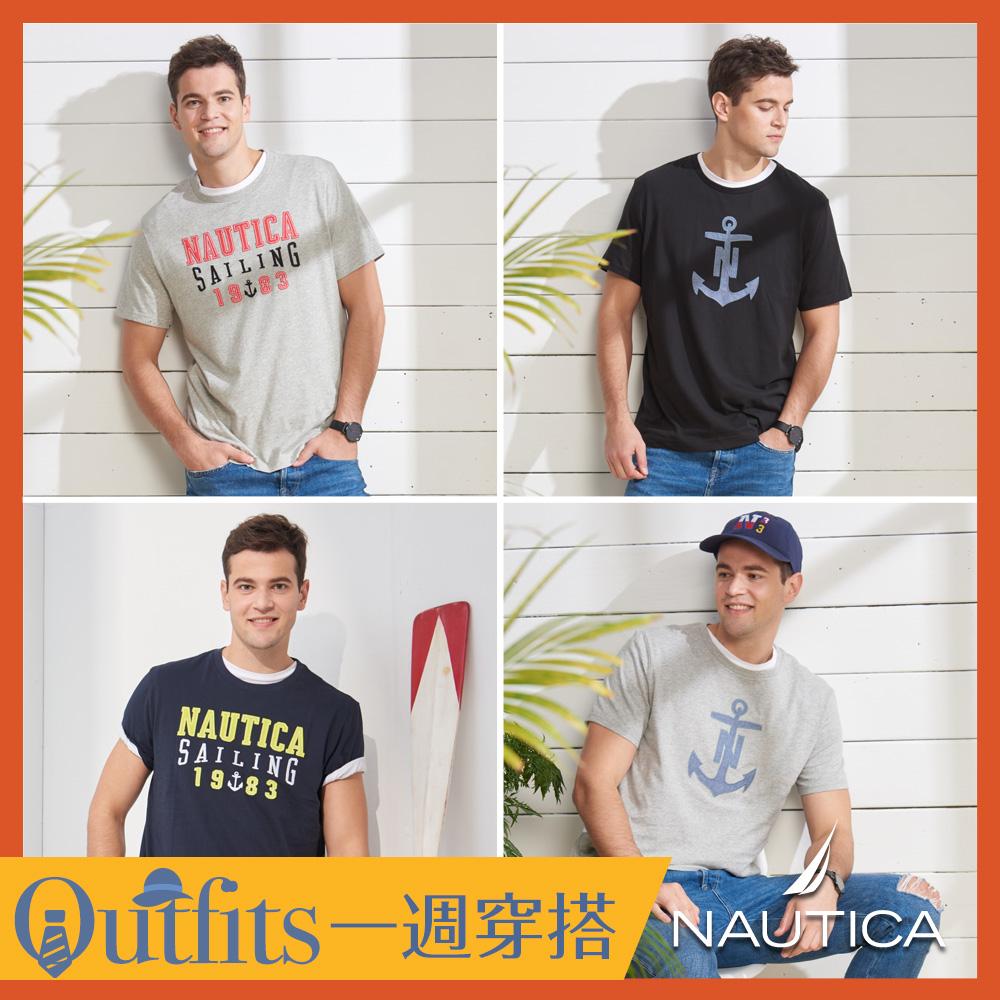 [時時樂限定]Nautica 經典圖騰短袖T恤(共4色)