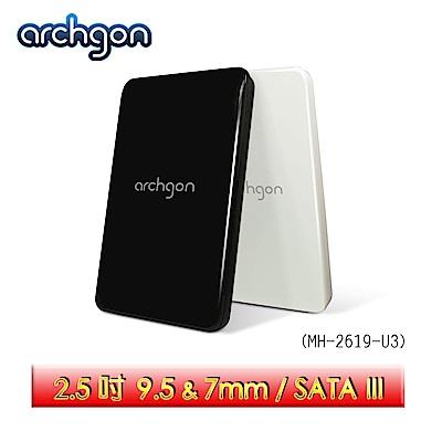 archgon亞齊慷 USB 3.0 2.5吋SATA硬碟外接盒 MH-2619-U3-白