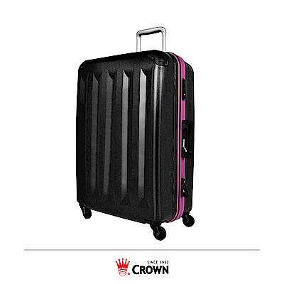 CROWN 皇冠 24吋 粉紅色鋁框 行李箱 防刮傷 超強護角