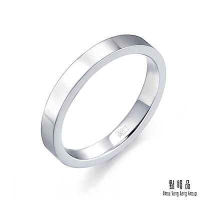 點睛品 Promessa 細緻簡約 18K金情侶結婚戒指-女戒