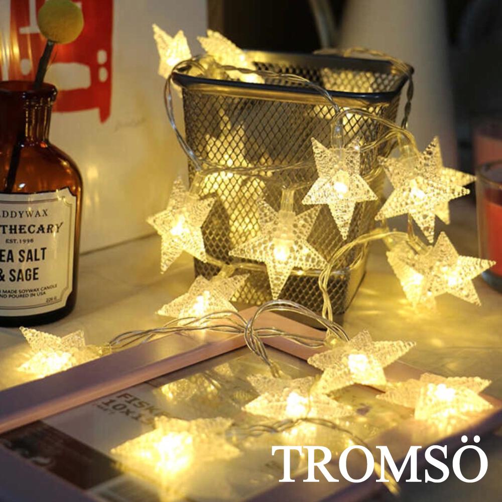 TROMSO LED樂活佈置小星星燈串組