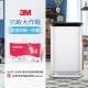 3M 雙效空氣清淨除濕機FD-A90W(加碼送3M舒柔型防蹣記憶枕) N95口罩濾淨原理 product thumbnail 2