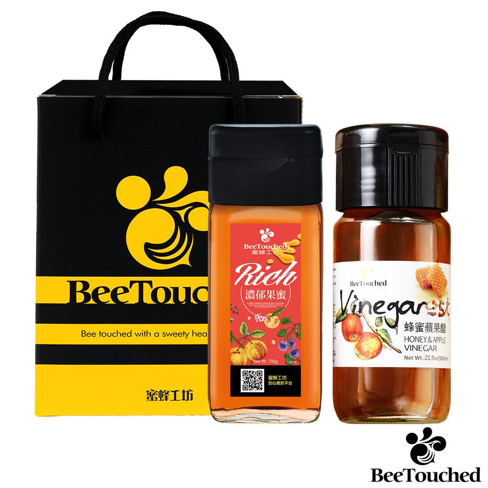 蜜蜂工坊 好醋蜜禮盒(濃郁果蜜700g+蜂蜜蘋果醋500ml)