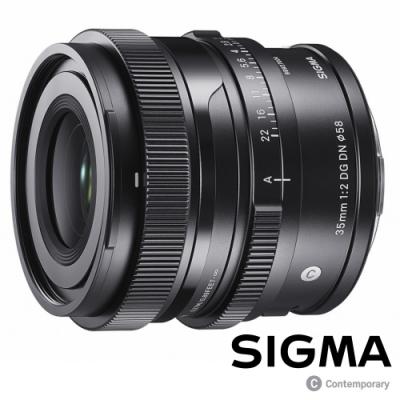 SIGMA 35mm F2 DG DN Contemporary (公司貨) 全片幅微單眼鏡頭 廣角大光圈人像鏡 i 系列