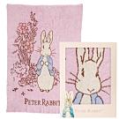 奇哥 比得兔雙層柔舒毯禮盒-粉(90×125cm)