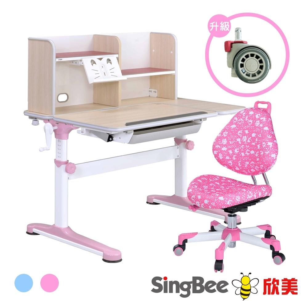 【SingBee欣美】非凡成長L桌+105桌上書架+137巧學椅-組裝簡易/台灣製/學生書桌椅