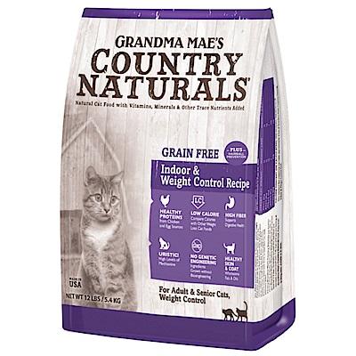 梅亞奶奶 私房無穀化毛鮮嫩雞 室內成貓/高齡/體重控制配方 12磅