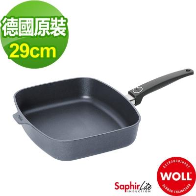 德國WOLL Saphir Lite藍寶石輕巧系列29cm方型平煎鍋不含蓋