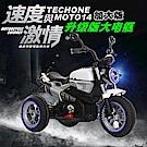 TECHONE MOTO14 HARLEY兒童仿真類哈雷電動重機摩托車