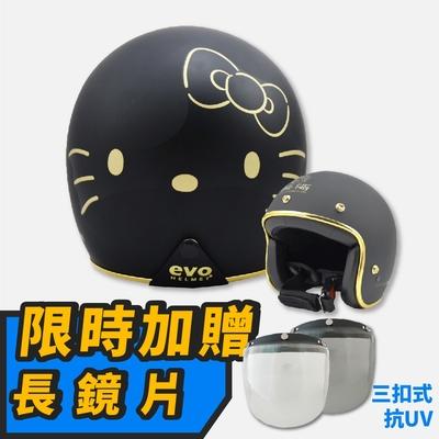 【T-MAO】正版卡通授權 黑金 Kitty 復古帽 騎士帽(安全帽│機車│可加購鏡片 E1)