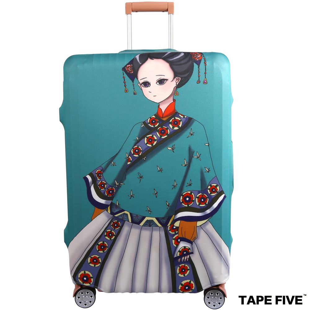 Tape Five 高彈性行李箱套-時尚格格 (適用27-29吋行李箱)