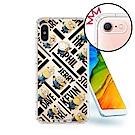 官方授權 Minions小小兵 紅米Note 5 空壓安全手機殼(黑字)