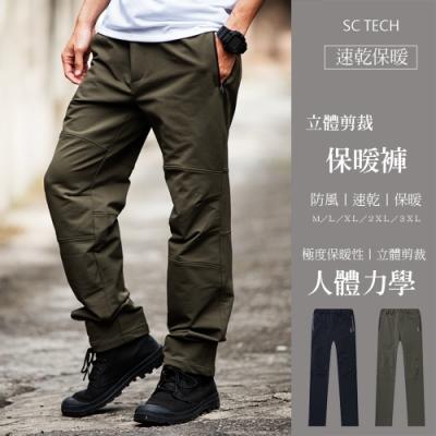 Secret Closet-素面機能尼龍衝鋒保暖褲-黑
