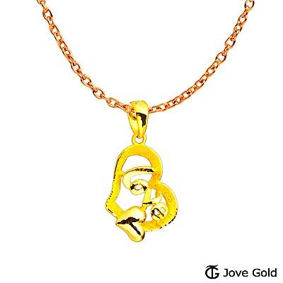 Jove Gold 漾金飾 愛情故事黃金墜子 送項鍊