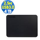 TOSHIBA A3 2TB USB3.0 2.5吋外接硬碟 黑靚潮III
