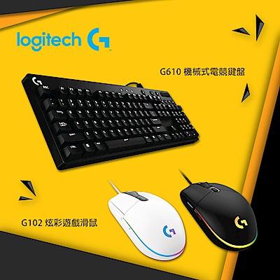 羅技 G610機械式鍵盤-青軸+G102電競滑鼠