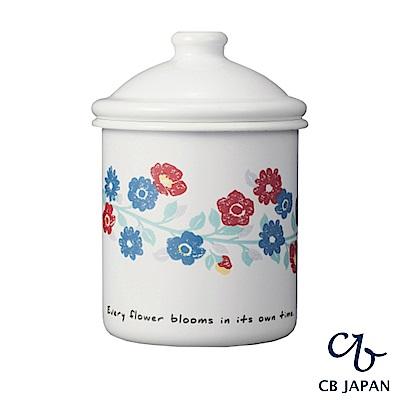 CB  北歐系列琺瑯置物罐/茶葉罐/收納罐/Canister Bloom