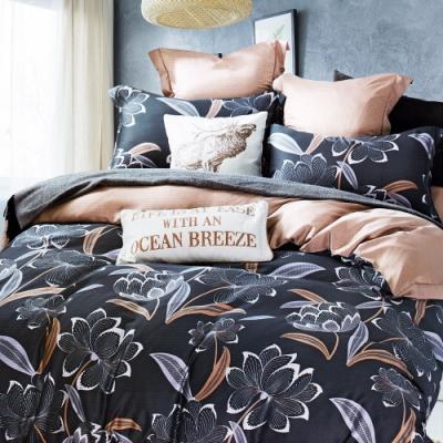 Saint Rose頂級精緻100%天絲床罩八件組(包覆高度35CM)-沐蘭 雙人