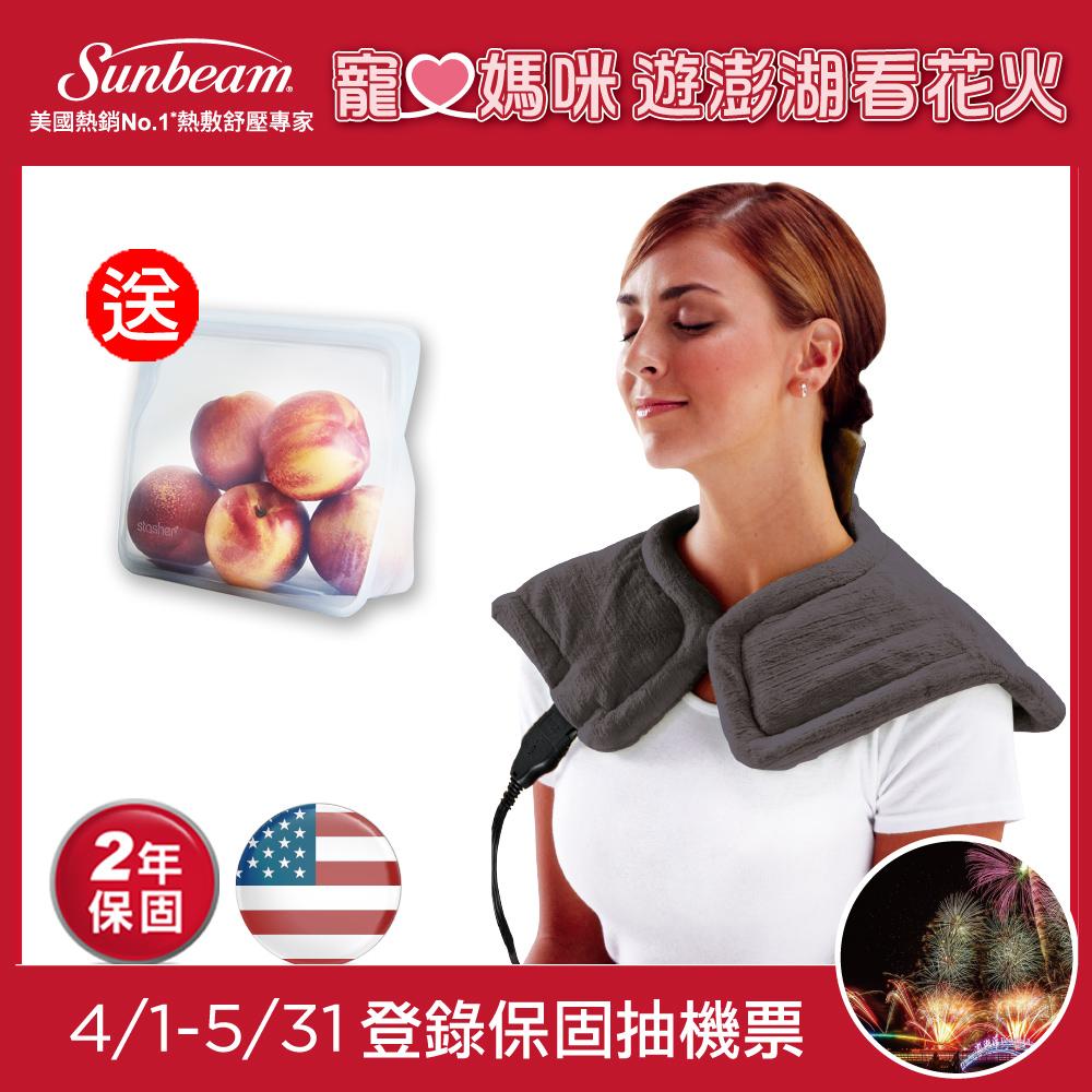 Sunbeam 電熱披肩(氣質灰)-快速到貨