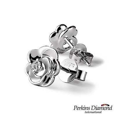 PERKINS 伯金仕 - Rose系列 0.06克拉鑽石耳環