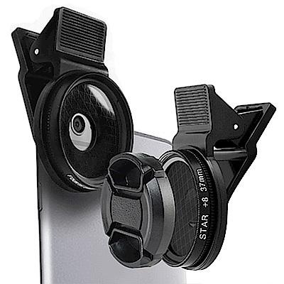 iStyle 可調式星光鏡 (37mm)