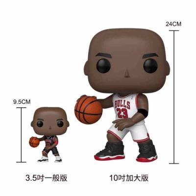 FunkoPOP NBA大頭公仔 10吋加大版 公牛隊 Michael Jordan 白色