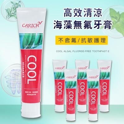 【AGO】高效清涼海藻無氟牙膏/抗敏護理(200g/6條)