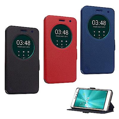 揚邑 ASUS Zenfone 2 Laser /5.5吋 星光開窗智能休眠磁扣皮套