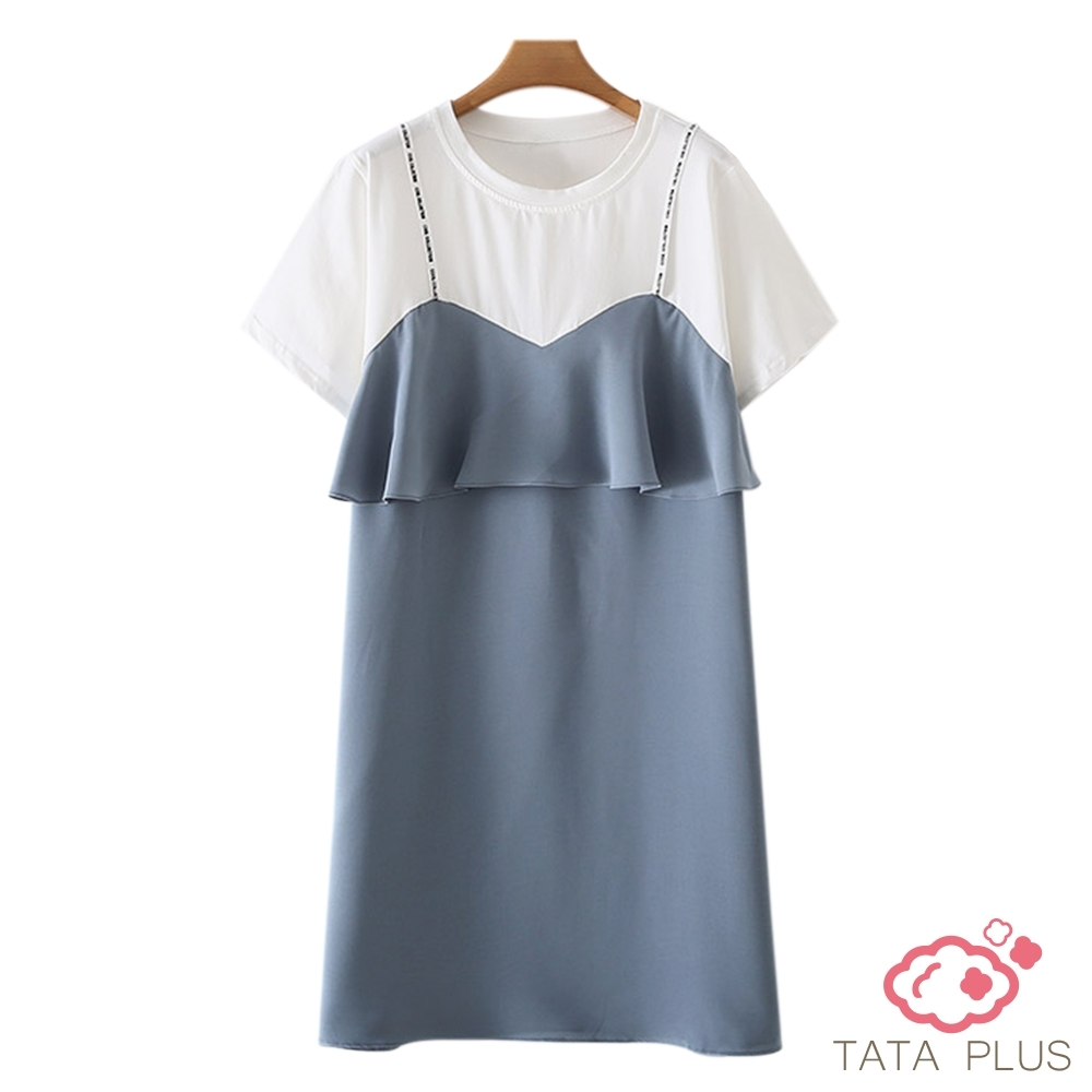 假兩件字母肩帶荷葉洋裝 共二色 TATA PLUS-(XL/2XL)