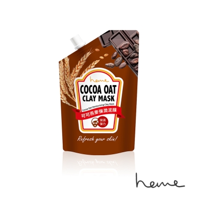 heme喜蜜 可可燕麥彈潤泥膜 50g (效期:20200514)