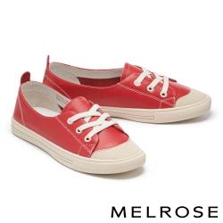 休閒鞋 MELROSE 潮流時尚全真皮綁帶造型厚底休閒鞋-紅
