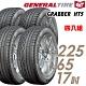 【General Tire 將軍】 HT5-225/65/17 舒適靜音 濕地性能 優異的抓地力輪胎 四入 GRABBER HT5 2256517 225-65-17 225/65 R17 product thumbnail 2