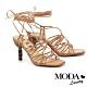 涼鞋 MODA Luxury 獨特率性自然風編織綁帶美型高跟涼鞋-杏 product thumbnail 1
