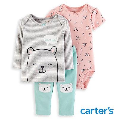 Carter's 小熊造型三件組套裝