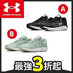 最新女慢跑鞋2款任選