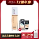 MAYBELLINE媚比琳 無敵特霧超持久粉底液_30ml product thumbnail 2